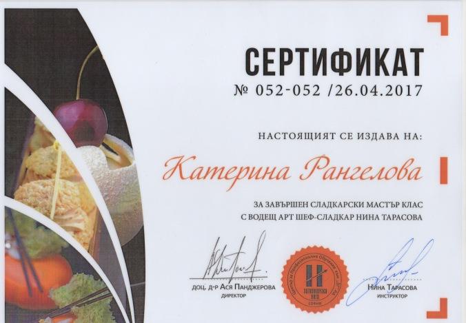 NinaTarasova